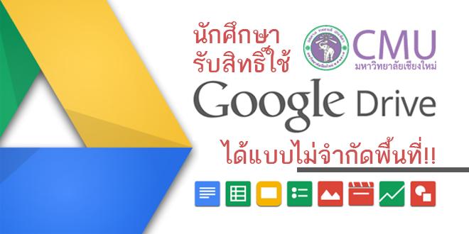 CMU Google Edu
