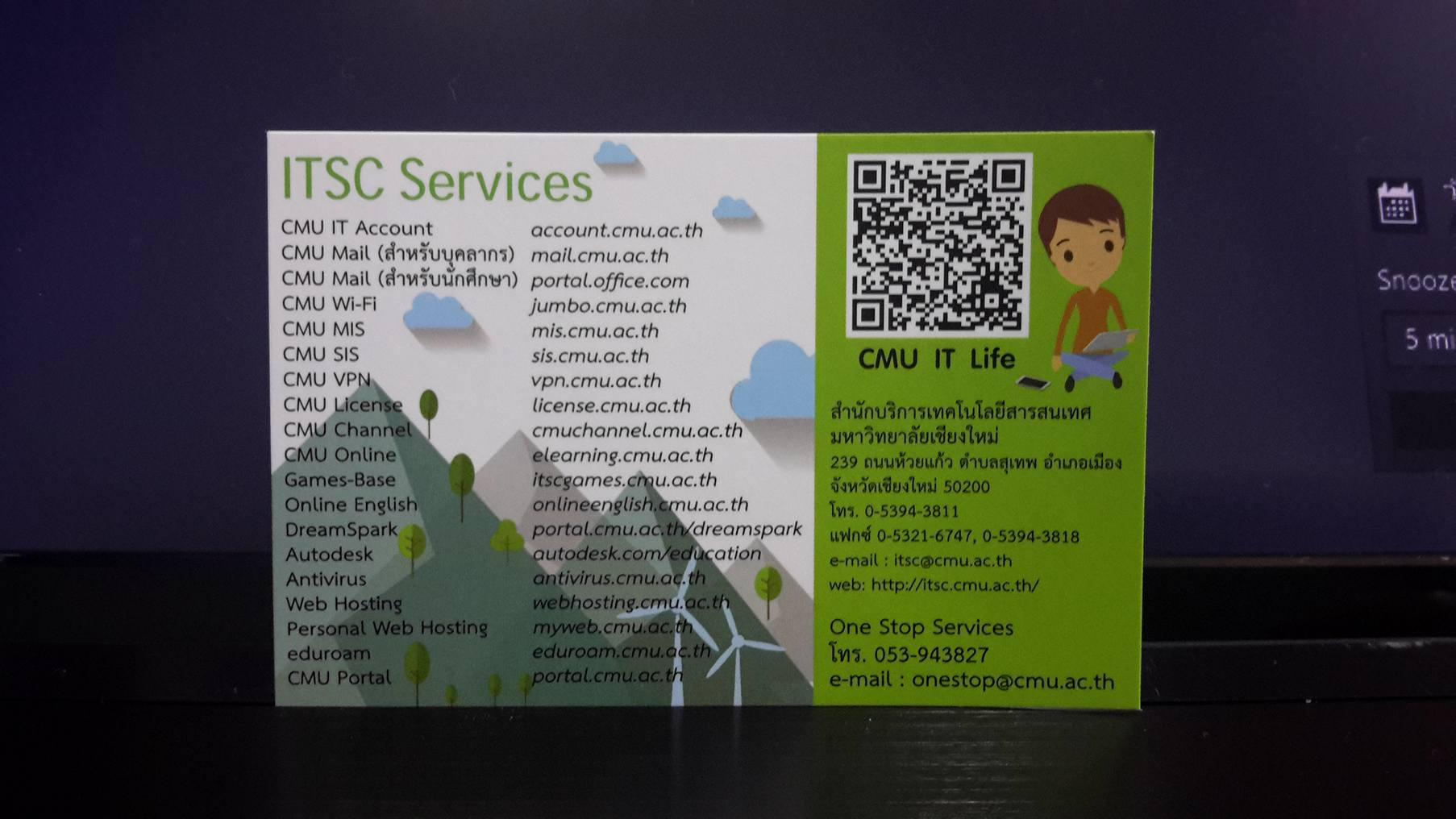 itsc card y1